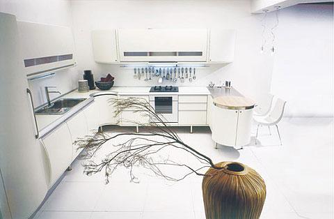 Art lite novatis installateur de cuisines cuisine et for Installateur de salle de bain dans le nord